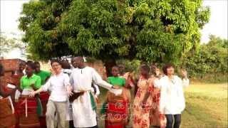 ウガンダの中等学校で活動する協力隊員の発案で始まった楽曲作り。2013...
