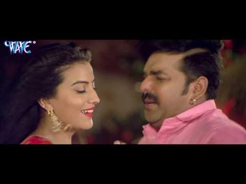 AKSHARA SINGH और PAWAN SINGH का सबसे जोरदार गाना 2018 - VIDEO JUKEBOX - NEW BHOJPURI HIT SONG 2018