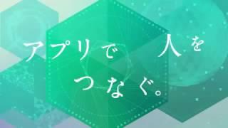 劇団ショーマンシップ在籍の女優:平岡七海のナレーションによるTVCM(...