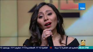 """رأي عام - المطربة شيماء الشايب تغني """"تاني حب"""" من ألبومها الجديد"""