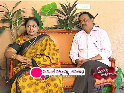 Senior Actor CVL Narasimha Rao With His Wife Anuradha Interview Full
