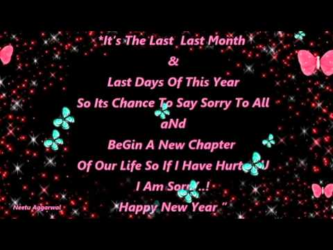 happy new year last days of the year sms quotes whatsapp video