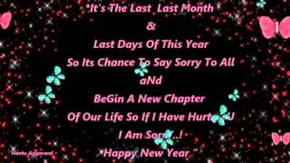 Happy New Year *Last Days Of The Year* Sms/Quotes/Whatsapp Video/Greetings/Wishes