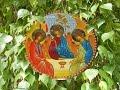 храни вас господь на многая и благая лета
