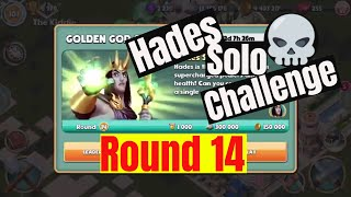GODS OF OLYMPUS | Hades Solo Challenge Round 14 Video