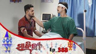 Savitri | Full Ep 388 |  7th Oct 2019 | Odia Serial – TarangTv