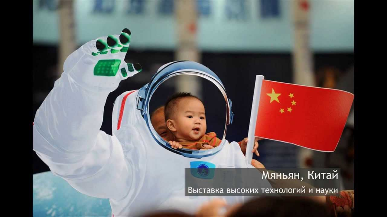 chinas high tech future emerges - 838×559
