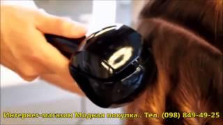 видео Купить щипцы для волос в интернет-магазине, узнать цену и отзывы | Турболётка - магазин бытовой техники Москва и Россия все регионы