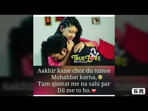 Hum Tumse Dil Laga Ke Din Raat Rote Hain Hindi Sad Song Youtube