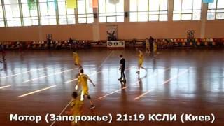 Гандбол. КСЛИ (Киев) - Мотор (Запорожье) - 36:37. Турнир в г. Бровары, 2002 г. р.