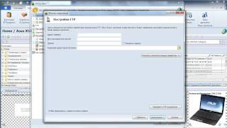 Як налаштувати підключення до бази даних PrestaShop з допомогою програми PrestaShop Store Manager