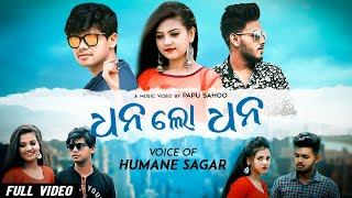 Dhana Lo Dhana   Official Music Video   Papu Sahoo   Subhransu   Aishwarya   Litu   Humane Sagar
