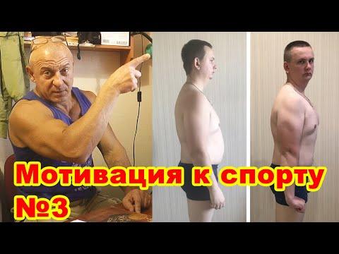 Владимир, 29 лет. Белгород. Похудел на 15 кг. Тренировки дома. Мотивация к спорту №3