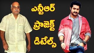 Exclusive:Jr NTR Raghavender Rao Project Details