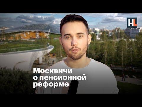 🌵 Москвичи о