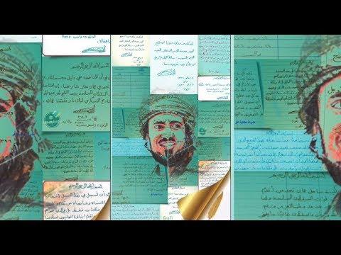 الفجر الحزين   ١١ يناير ٢٠٢٠   قابوس بن سعيد   في ذمه الله   تقرير بصوت قصي منصور#