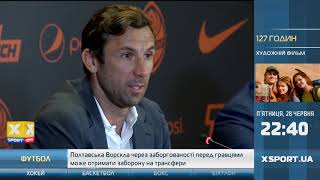 Шахтар представив Луїша Каштру як головного тренера команди та Даріо Срну як ассистента