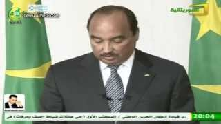 خطاب رئيس الجمهورية بمناسبة الذكرى الـ54 لعيد الأستقلال الوطني - التلفزة الموريتانية