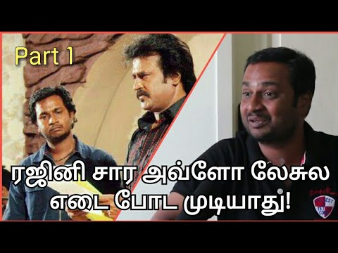 Dont under estimate Rajinikanth's intelligence! | Director Shankar's assistant interview | Part 1