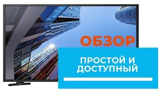 Samsung UE32M5000 Full HD LED TV - clipzui.com