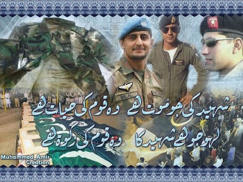 Love Pakistan Army Shaheed In Waziristan Opretion - YouTube