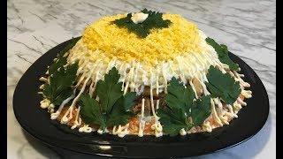 Старинный САЛАТ БОЯРИН Это Невероятно Вкусно! / Салат на Новый Год / Салат с Печенью /  Liver Salad