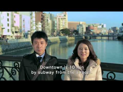 Fukuoka Film Commission Promotional Video
