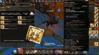 Drakensang / Q9 amulet tier6, for 80 000 matery GOLD LINE / Solo Kill inf3