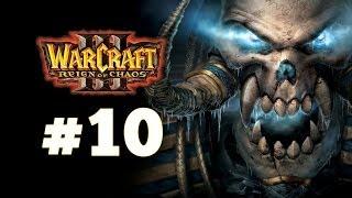 Warcraft 3 Господство Хаоса - Часть 10 - Путь проклятых - Прохождение кампании Нежити