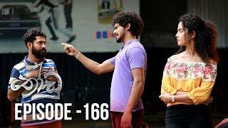 Thoodu | Episode 166 - (2019-10-07) | ITN Thumbnail