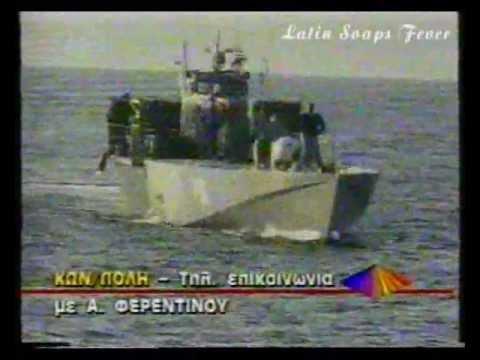 Κρίση στα Ίμια - Έκτακτα δελτία MEGA ξημερώματα 31.01.1996