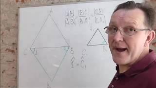 Подобие треугольников. 1,2 и 3 признаки подобия треугольников.