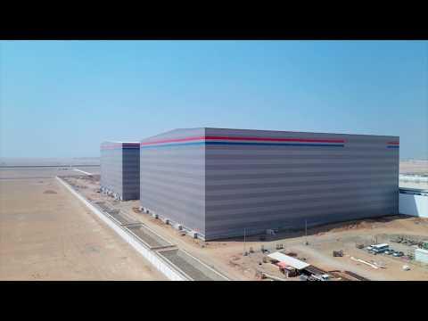 Binzagr Logistics Center - Overview