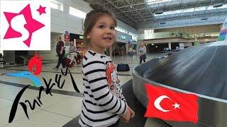 Летим в Турцию на отдых.Перелет и заселение в отель.Flying to Turkey on holiday.(Всем привет!! Наш отдых в Турции уже начался, мы уже прилетели и заселились в отель. Смотрите все наши приклю..., 2016-05-19T16:23:57.000Z)
