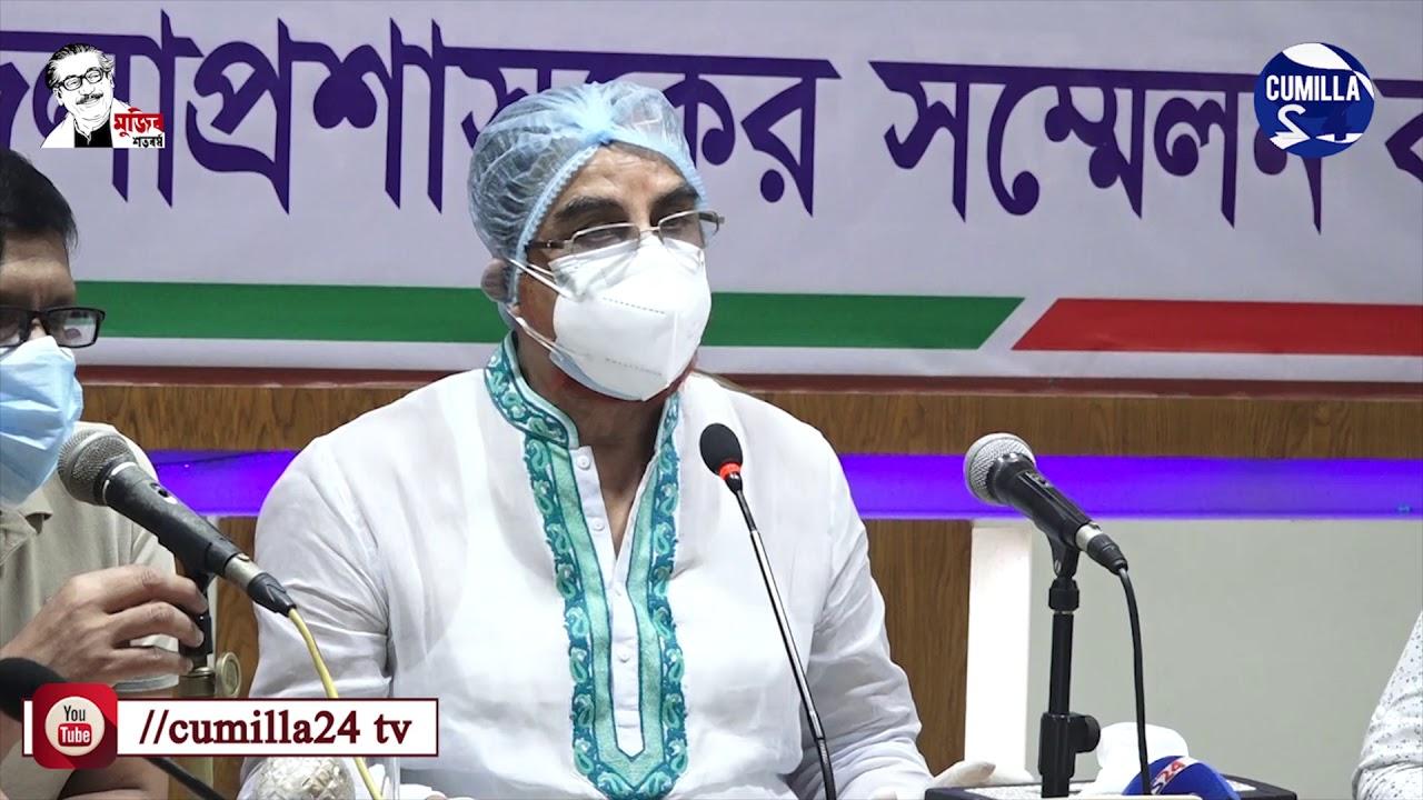 কুমিল্লায় করোনা আক্রান্ত রোগী থাকলেই বাড়ী লকডাউন || ComillaNews
