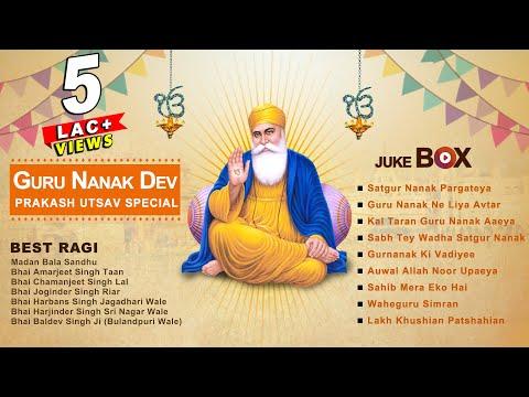 Guru Nanak Dev Ji Birthday  Shabad Gurbani  Gurpurab Special  Gurpurab 2017  NonStop Jukebox