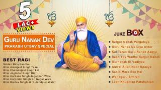 Guru Nanak Dev Ji Birthday |Shabad Gurbani |Gurpurab Special |Gurpurab 2017 |NonStop Jukebox