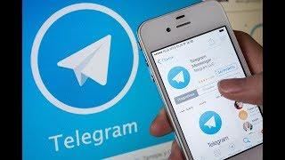 Интернет работа в Telegram. Как быстро раскрутить свой Телеграм канал