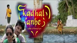 Tamil gana songs ||Tamil new love album||