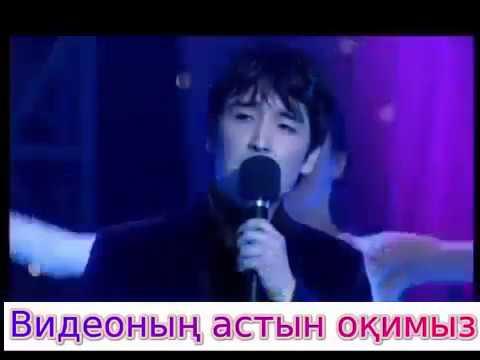 Сырым Исабаев – Сәл Шыдашы
