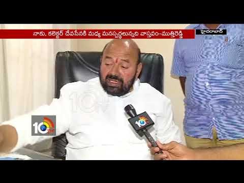 కబ్జా చేయలే..నిరూపిస్తారా ?..| Face To Face With TRS MLA Muthi Reddy  | 10TV