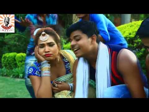 I am Going Arhariya Me ghaas Choley |...
