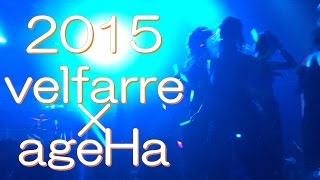 【velfarre × ageHa】agefarre:CyberTRANCE:Ferry Corsten(system F)