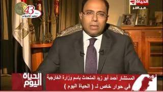 فيديو| الخارجية تكشف سبب سفر سامح شكري لحضور جنازة شيمون بيريز