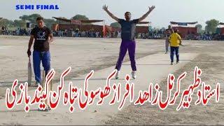 Zaheer Kalia Karnal Zahid Afraz Khoso Best Bowling In Semi Final Match