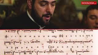 Corul Byzantion - Irmos la Nașterea Domnului, pe larg, de Macarie Ieromonahul