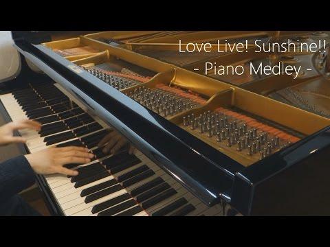 ラブライブ!サンシャイン!! 弾いてみた 【ピアノメドレー】 Love Live! Sunshine!! Piano Medley