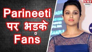 Friend को Health Tips देकर फंसी Parineeti Chopra,Twitter पर भड़के Fans