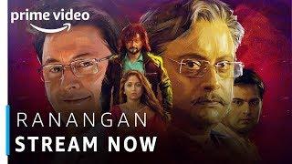 Ranangan | Sachin Pilgaonkar, Swwapnil Joshi | Marathi Movie | Stream now | Amazon Prime Video