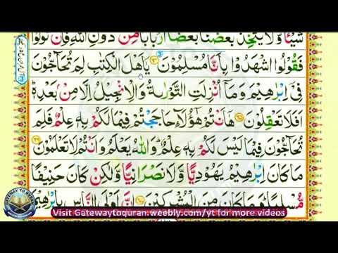 Learn Quran With Tajweed 003 Surah Aal E Imran Ayah 58 To 68 Para 3